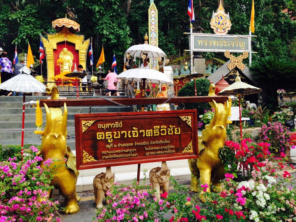 Wat Sri Soda
